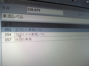 Dsc02244