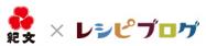 紀文×レシピブログ_バナー.png