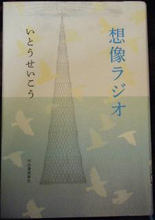 2014_0305ココバニブログ0024