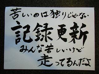2014_0419ココバニブログ0017