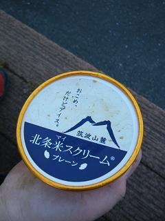 2014_0427ココバニブログ0044