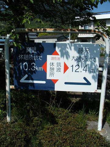 2014_0427ココバニブログ0047