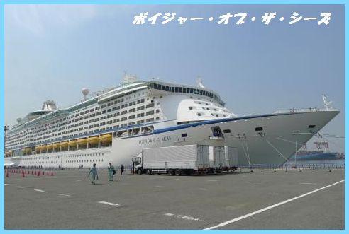 船2014-2
