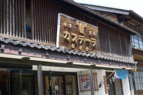 岩村2014-1