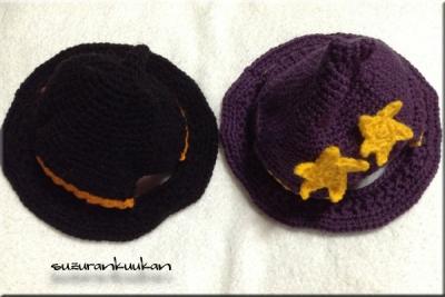 ハロウィン帽子 紫と黒