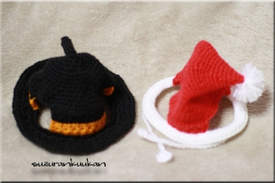 ハロウィン帽子003とサンタ帽子003
