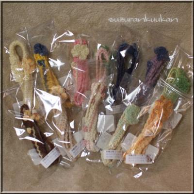 花付き編み首輪調節部有りタイプ