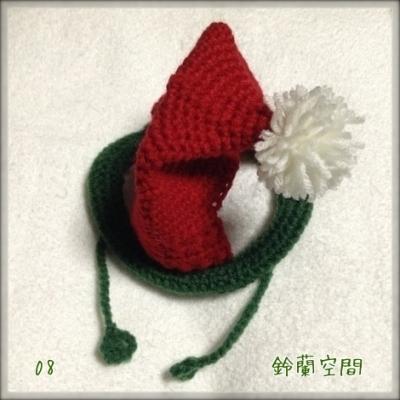 サンタ帽子008 フチ緑