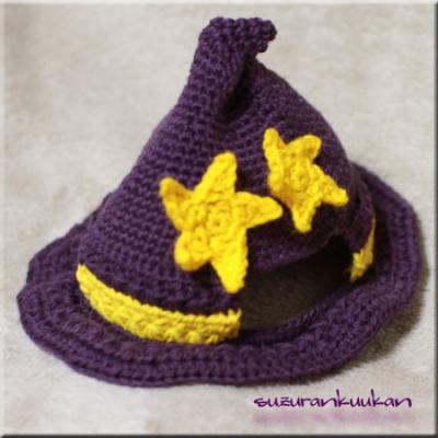 ハロウィン帽子001