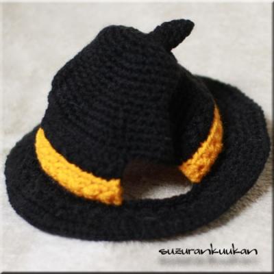 ハロウィン帽子002