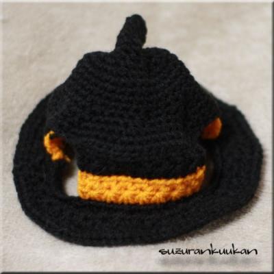 ハロウィン帽子003 前から
