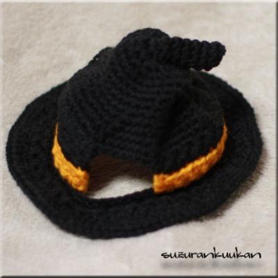 ハロウィン帽子003 左側ろから