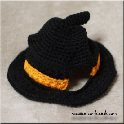 スタークロッシェ柄 ハロウィン帽子003