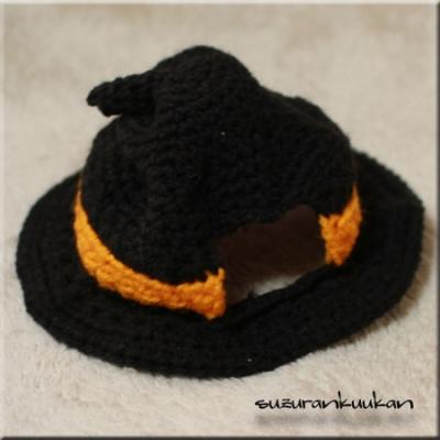 ハロウィン帽子004 右側から