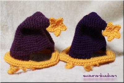 あーちゃさま ハロウィン帽子 2つ 折ったところ