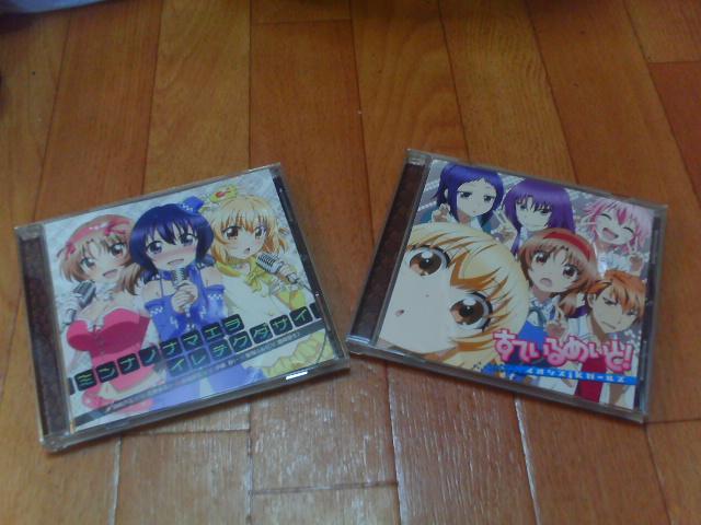 ディーふらぐ!!CD