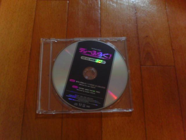 ディーふらぐ!!特典CD