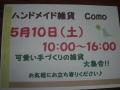 CIMG2248.jpg