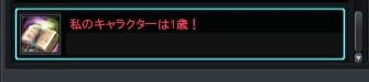 1歳(*´▽`*)ノ