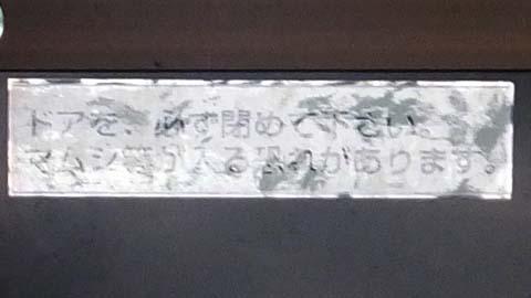 2014-543-2_480.jpg