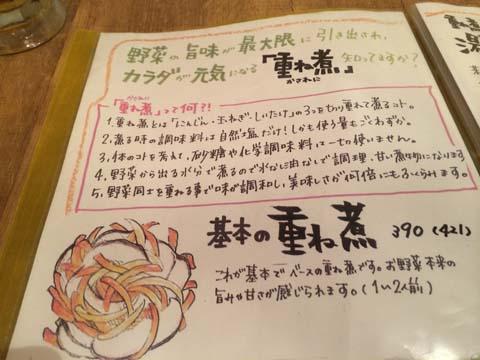 2014-579_480.jpg