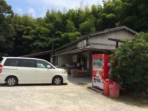 2014-701_480.jpg