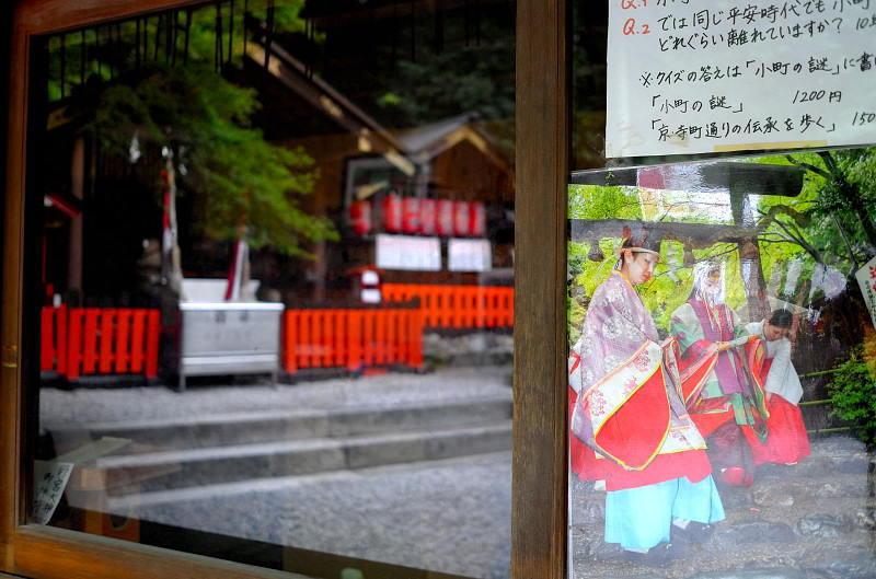 2014Blog4874.jpg