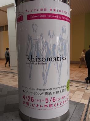 RIMG0308.jpg