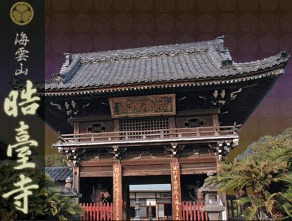 繧ュ繝」繝励メ繝」_convert_20140219003558