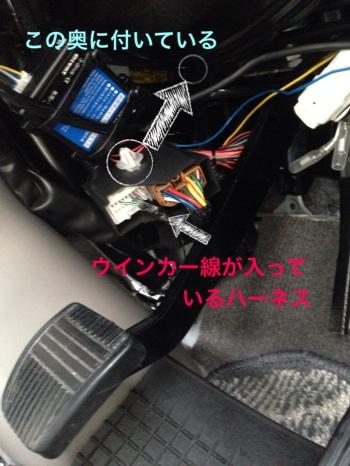 fc2blog_20140730214624c4f.jpg