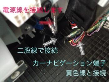 fc2blog_20140730220645da3.jpg