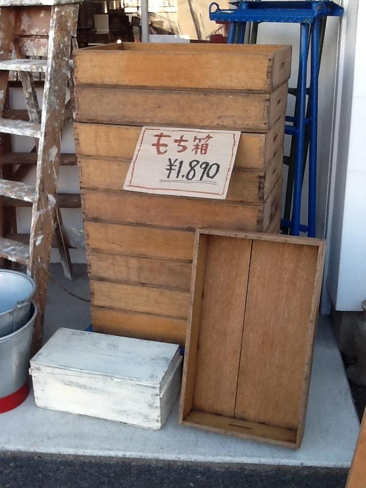 もち箱 古道具 木箱 木製