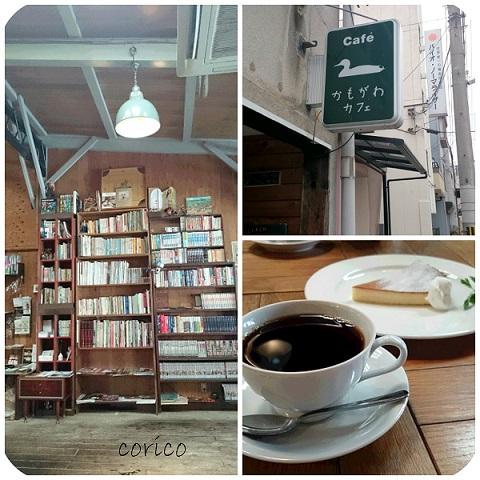 kamogawacafe14apr.jpg