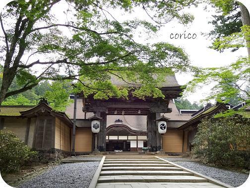 kongobuji141.jpg