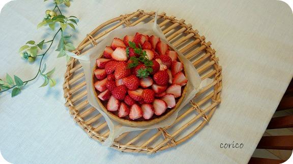 strawberry-tart2.jpg