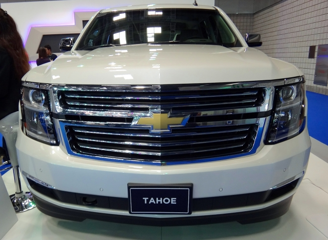 New Tahoe front