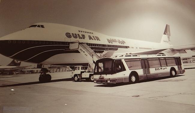 B747-200 Gulf Air