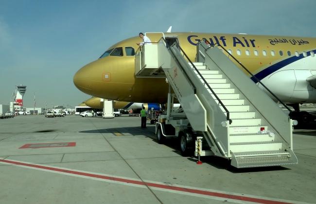 Bahrain Airport A320