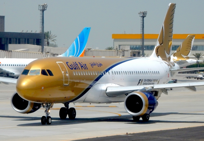 Gulf Air A320-214
