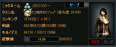 e1fb4c12216ee14d9210708c42dc1a6b.png