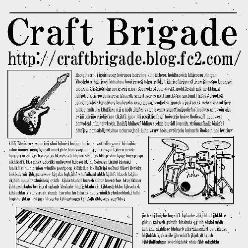 CraftBrigade.png