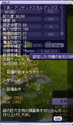 TWCI_2014_4_3_20_55_25.jpg