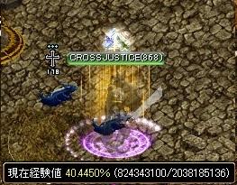223壺PT3