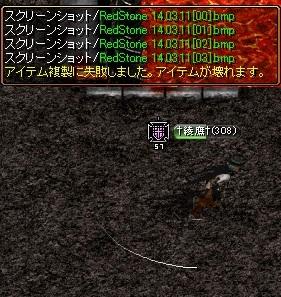 311鏡1