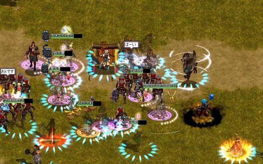 329紫壺
