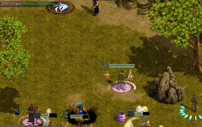 329紫壺2