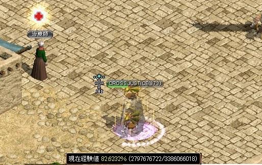 404壺PT873