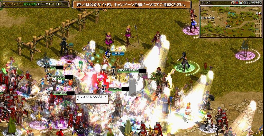 510紫壺2