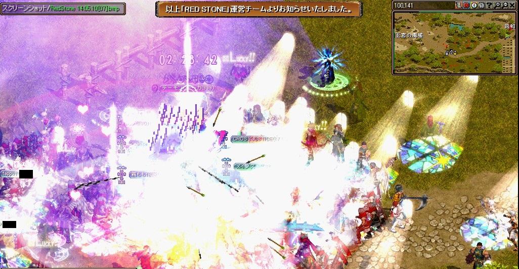 510紫壺3