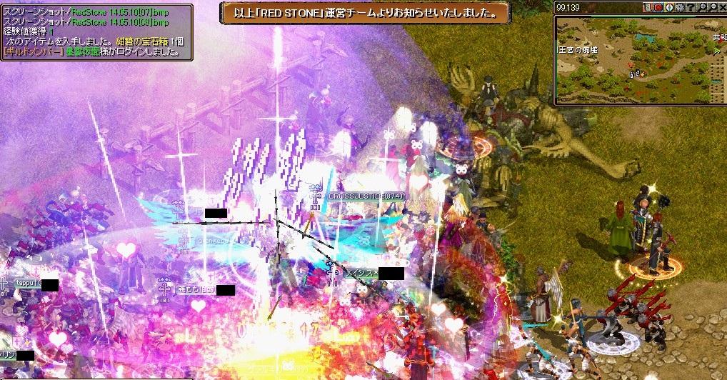 510紫壺4